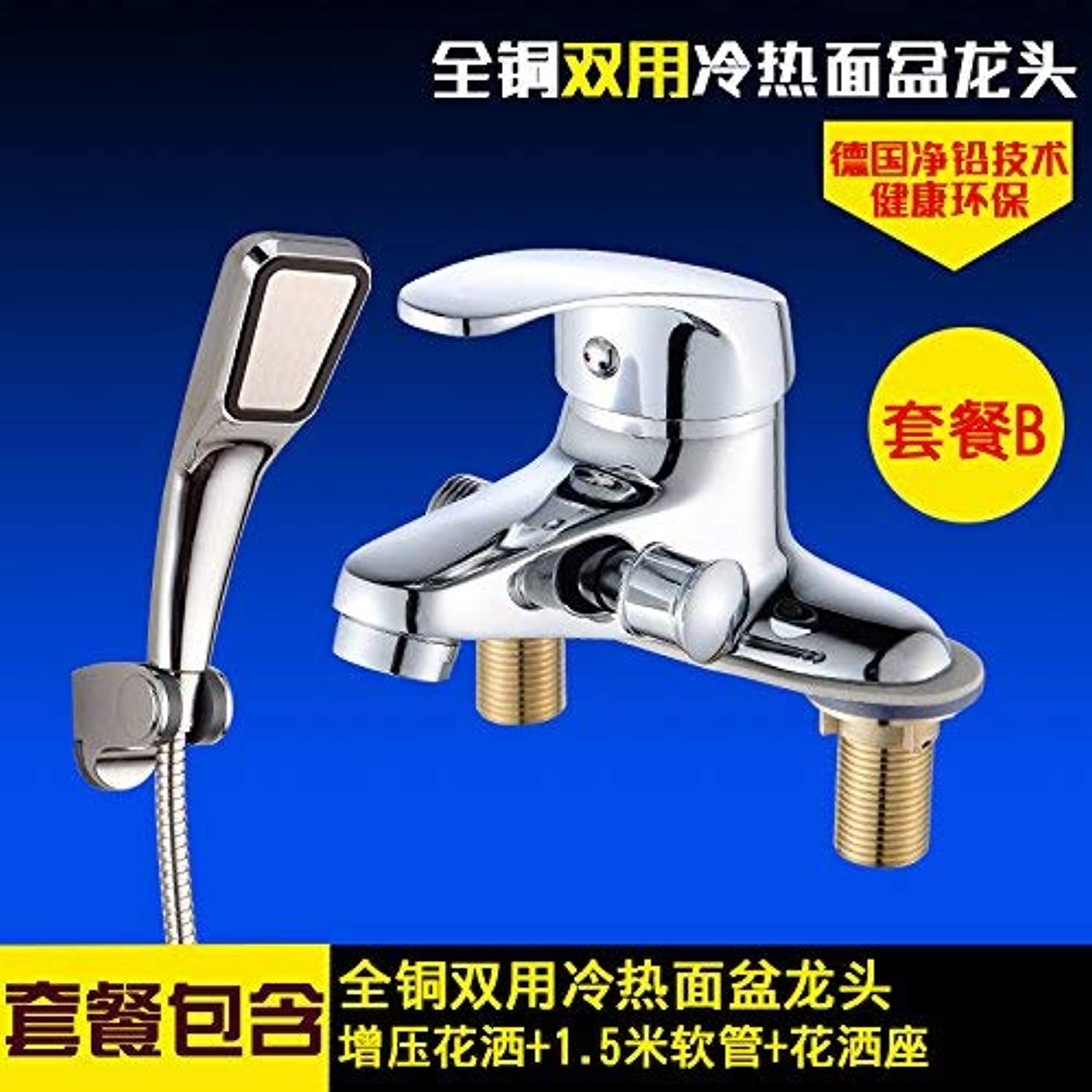 Oudan The copper double-hole faucet basin mixer water valve with showers and cold water bath with double Washbasin Faucet, brass, with a strong bilateral pressure shower kit