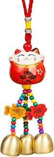 YGMONER Maneki Neko Lucky Cat Car Charm Porcelain Figurine Hanging Pendant (Red)
