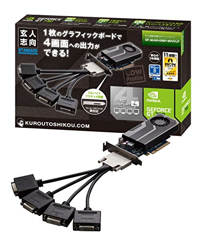 玄人志向 ビデオカード Geforce GT730搭載 ロープロファイル 4画面出力対応 GF-QUAD-DISP/4DVI/LP