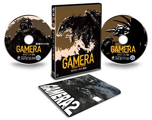 「ガメラ2 レギオン襲来」4Kデジタル修復 Ultra HD Blu-ray 【HDR版】(4K Ultra HD Blu-ray +Blu-ray 2枚組)