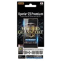 レイ・アウト レイ・アウト Xperia Z5 Premium フィルム SO-03H 9H耐衝撃ブルーライト光沢ハイブリッドガラスコートF? RT-RXPH3FT/V1