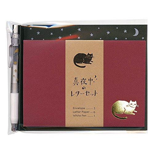 真夜中の雑貨店 ペン付きレターセット【ネコ】 MZ-009