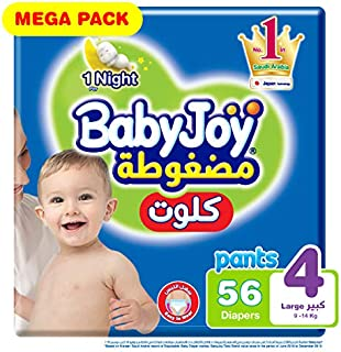 BabyJoy Culotte Pants Diaper, Size 4, 56 Count, 9 - 14 kg