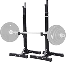 Yaheetech Pair of Adjustable Squat Rack Standard 44-70 Inch Solid Steel Squat Stands..