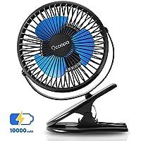 Ocoopa 10000 mAh Battery Operated USB Desk Fan