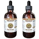 Sleep Care Liquid Extract, Sleep Aid Herbal Supplement Tincture 2x2 oz