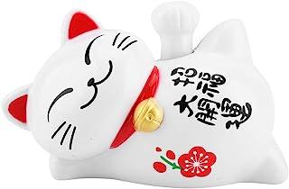 Maneki Neko, Winkekatze, Feng Shui Maneki Neko Japanese Lucky Cat Agitando Arm Cat Good Luck Wealth Fortune Gatos acogedores para la decoración del hogar y del automóvil(#1)