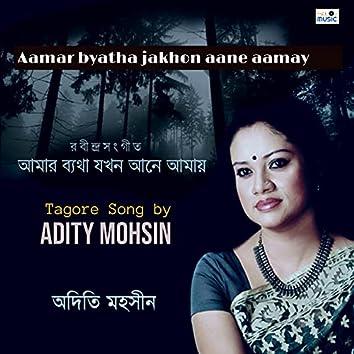 Aamar Byatha Jakhon Aane Aamay