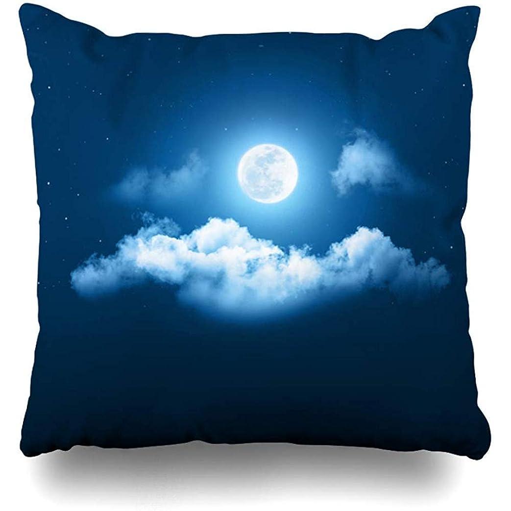 同行するペイントご予約XixiL Mystical Night Sky with Full Moon Clouds and Stars Moonlight Night Square Decorative Throw Pillowcase Two Sides Printed Fashion Style Zippered Cushion P 枕カバー;正方形; 20 * 20インチ;家;手頃な価格;