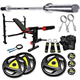 LEEWAY Weight Training Home Gym Set| Metal Integrated Olympic Rubber Weight Plates & Olympic Barbell...