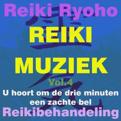 Reiki Ryoho