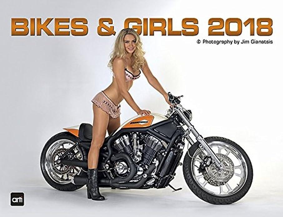 アドバイス微妙構造的Bikes & Girls 2018