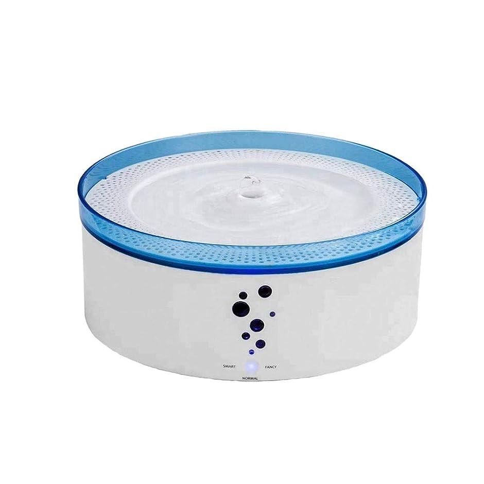 ピッチ過度の引退するペットスマートウォーターディスペンサー、猫と犬の飲料水タンク、循環フィルター酸素貯蔵浄水器、容量3リットル、ペット同伴者(色:白),B