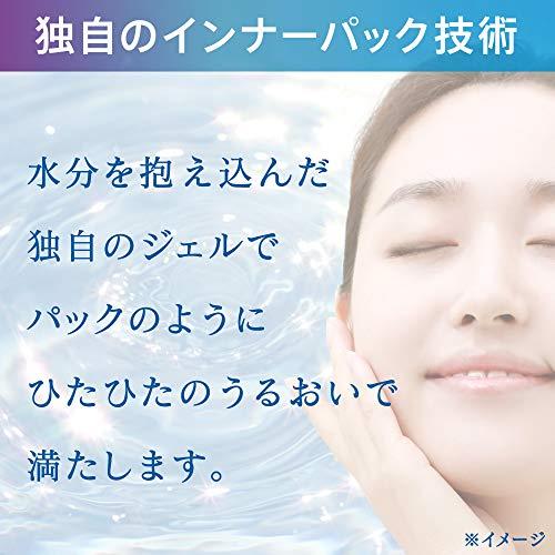ソフィーナiP(アイピー)ソフィーナiPインターリンクセラム瑞々しい美容液80G