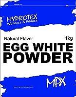 MPX エッグホワイトパウダー・卵白粉末 (Egg White Powder)グルテンフリー マイプロテクス エッグホワイト プロテイン (ナチュラル, 1kg)