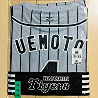 阪神タイガース上本選手ユニフォームTシャツ Mサイズ