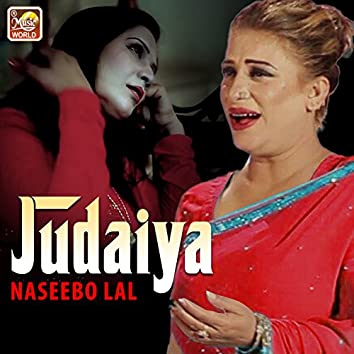 Judaiya - Single