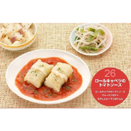 3326【健康三彩】ロールキャベツのトマトソース