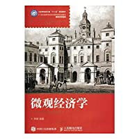 Microeconomics(Chinese Edition)