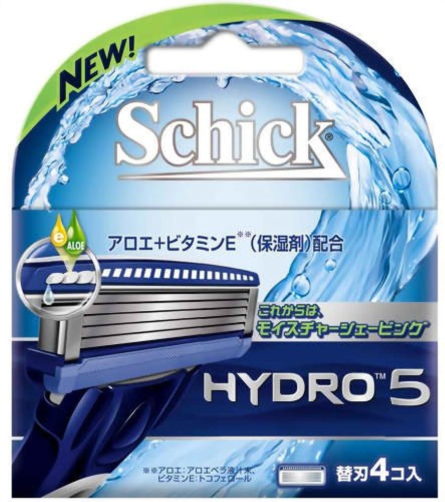 海里ヒューバートハドソンキャプチャーシック ハイドロ5 替刃 (4コ入)