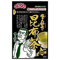 くらこん 塩こん部長の昆布茶 50g×10袋入×(2ケース)