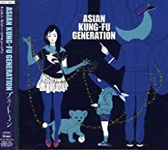 Blue Train by Asian Kung-Fu Generation (2005-11-30)