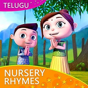 Telugu Nursery Rhymes For Children, Vol. 3