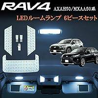 新型 RAV4 ラブフォー 室内 LED ルームランプ球 差し替え 高輝度 COB 6ピースセット