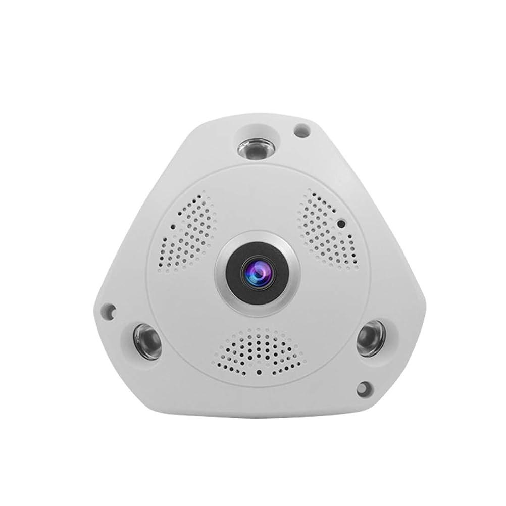 驚くばかりマーキー不安人民の東の道 3.0MPのホームセキュリティカメラHD 360パノラマドームカメラ、ナイトビジョン2ウェイオーディオ、動き検出