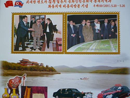 『中国訪問2011』C