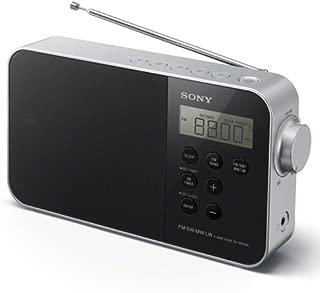 索尼ICF-M780便携式数字时钟收音机(FM/ SW/ MW/ LW调频,LED照明,报警,电源或电池)黑色