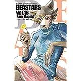 BEASTARS 16 (少年チャンピオン・コミックス)