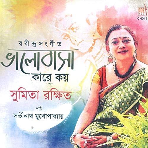 Sumita Rakshit