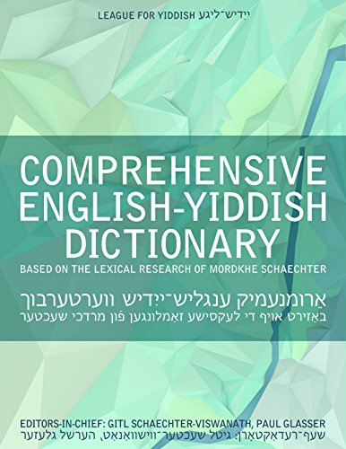 Compare Textbook Prices for Comprehensive English-Yiddish Dictionary Bilingual Edition ISBN 9780253022820 by Schaechter-Viswanath, Gitl,Glasser, Paul