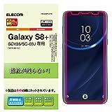 エレコム Galaxy S8 Plus フィルム 液晶保護フィルム 防指紋 気泡防止 反射防止 【安心の日本製】 PM-GS8PFLFTN
