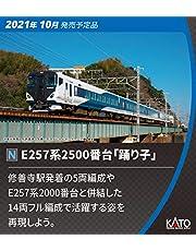 KATO Nゲージ E257系 2500番台 踊り子 5両セット 10-1614 鉄道模型 電車