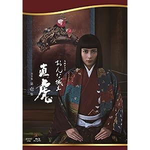 """おんな城主 直虎 完全版 第壱集 [Blu-ray]"""""""