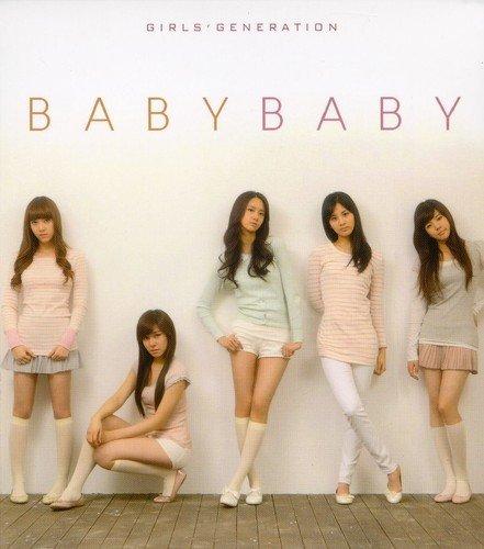 少女時代 1集 リパッケージアルバム - Baby Baby(韓国盤)