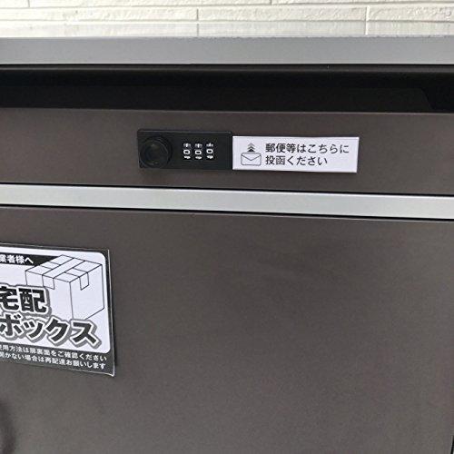 ケイ・ジー・ワイ工業『リシム(THB-258)』