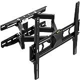 TecTake 401801 TV Wandhalterung, neigbar schwenkbar, VESA 150x150 bis 400x400, für 82-140cm (32 - 55'), bis 60kg, schwarz