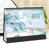 デスクカレンダー カスタマイズされた中国風カレンダー2021デスクトップの装飾デスクカレンダー大学入学検査カウントダウンデスクトップカレンダー ファミリー壁掛けカレンダー (Color : Travel Notes)