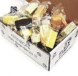 Torroncini siciliani morbidi in gusti assortiti, di produzione artigianale (gr.500). RAREZZE: prodotti tipici siciliani, cannoli, pasta di mandorle, cassate, da antica pasticceria siciliana.