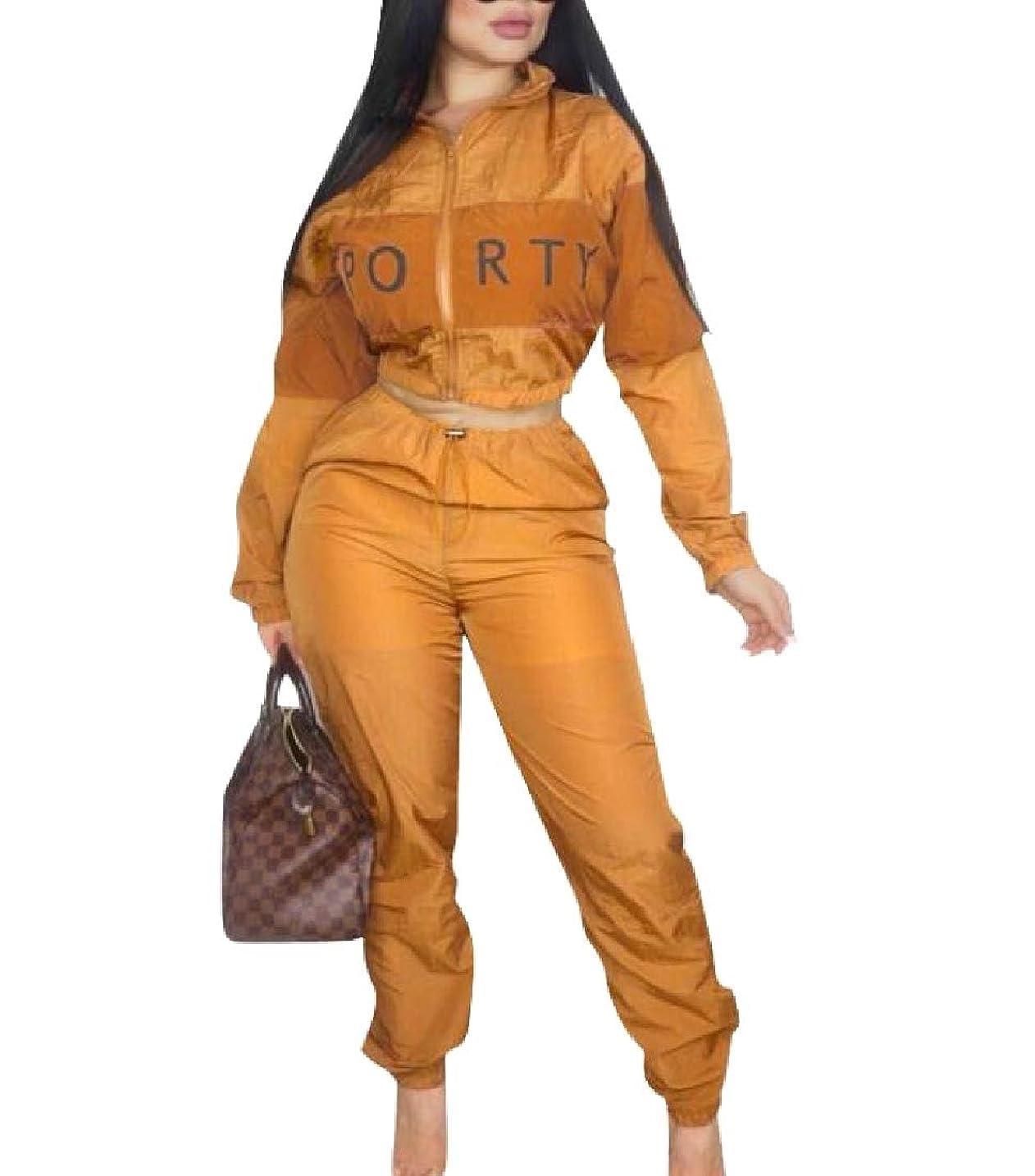 準備した混乱させる一人で女性マルチカラージップアップコート2ピースジャケット&ロングパンツセット