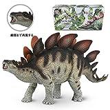 Tagitary 恐竜フィギュア 40cm級 ステゴサウルス リアルな恐竜おもちゃ 大迫力 両足で自立 子供おもちゃ 定番おもちゃ 恐竜遊び 誕生日ギフト 祝いプレゼント