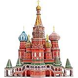 St Basil's Cathedral/Basilius - Puzzle 3D