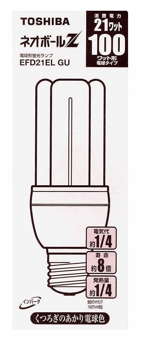慢な評価する法的TOSHIBA ネオボールZ 電球形蛍光ランプ 電球100Wタイプ 電球色 EFD21EL GU