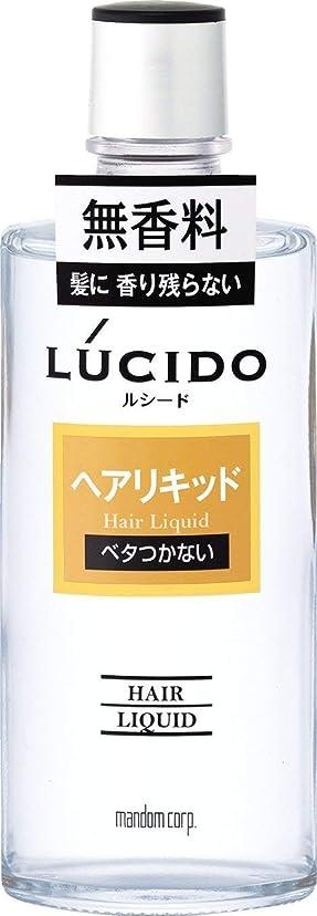 処方ニッケルまどろみのあるルシード ヘアリキッド 200ml ×6個