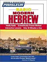 Pimsleur Hebrew Basic Course - Level 1 Lessons 1-10 CD: Learn to Speak and Understand Hebrew with Pimsleur Language Programs (1)