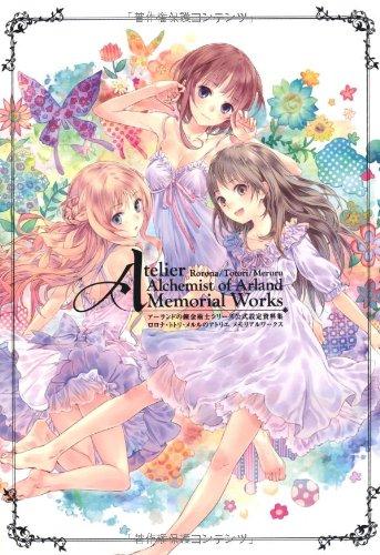 Atelier Rorona / Totori / Meruru Alchemist of Arland Memorial Works Artbook