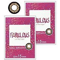 FABUROUS ファビュラス キングブラウン ワンマンス (-3.50) 2箱セット